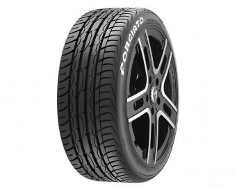 Clearance Tires
