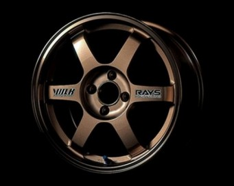 Volk Racing TE37 Wheels
