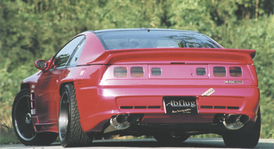 Abflug Rear Over Fender kit ver. 300ZG (2/2) Fairlady Nissan Z32 300ZX 90-99