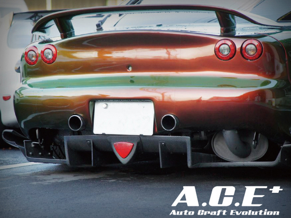 Auto Craft Rear Under | Diffuser 02 FRP Mazda RX-7 FD3S 93-02