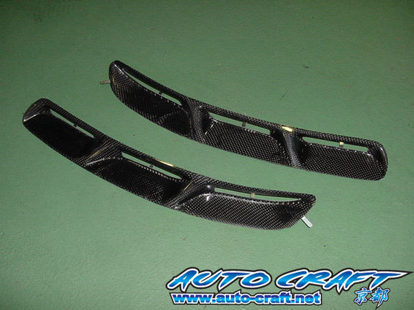 Auto Craft Fender Duct 01 - Carbon Mazda RX-8 03-11