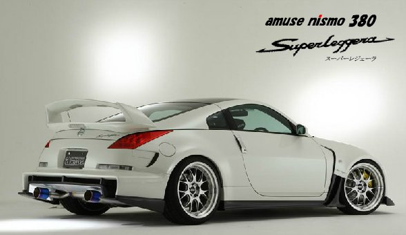 Amuse High Mount Stoplamp Nissan 350Z 03-08