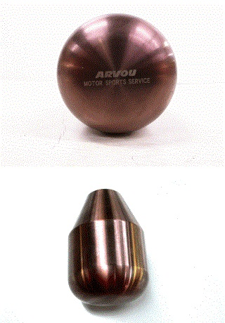 Arvou Shift Knob 01 Type A Honda S2000 00-09