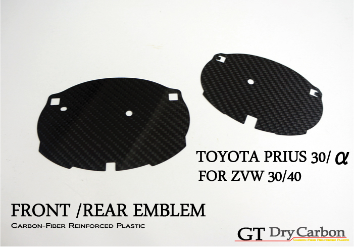 Axis-Parts | GT-Dry Carbon Emblem Backing Toyota Prius 10-13