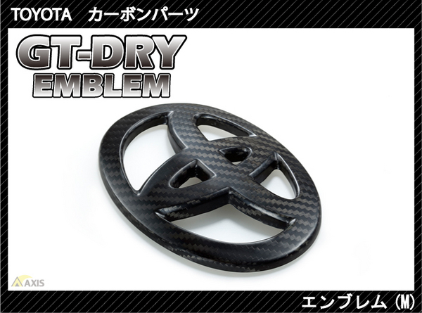 Axis-Parts | GT-Dry Carbon Toyota Emblem Toyota Prius 10-13