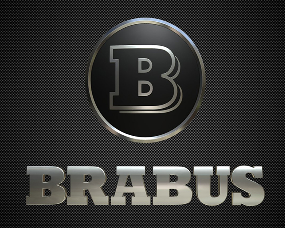 Brabus Illuminated Double B Logo For 222-300-00 Side Skirts Mercedes Benz S63 AMG W222 15-16