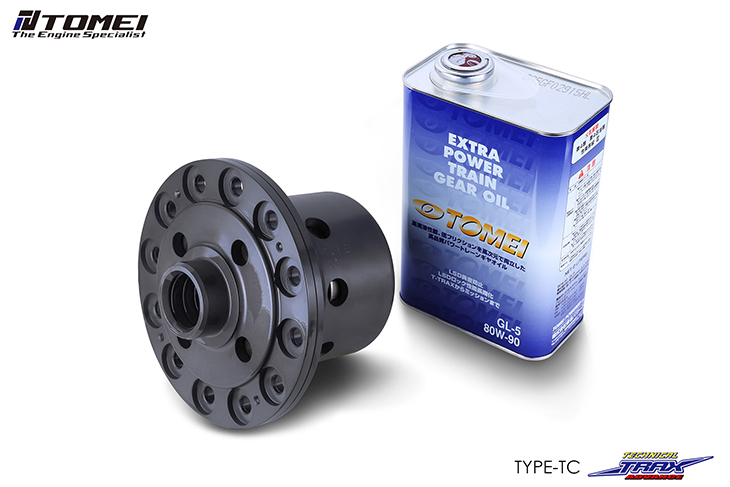 Tomei 2 Way Limited Slip Differential Toyota Supra 2JZ-GTE 93-98