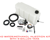 AEM HD Water-Methanol Injection Kit with 5 Gallon Tank