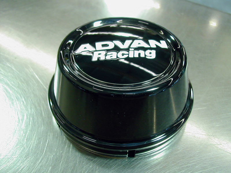 Advan 63mm Center Cap 100/112 PCD High Type Black - YPADCC63HB