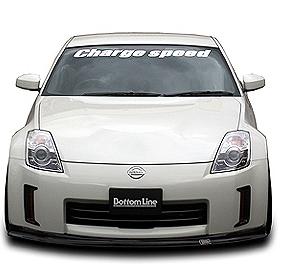 ChargeSpeed Bottom Line Carbon Front Lip Spoiler Nissan 350Z Kouki 06-08 - CS723FLC