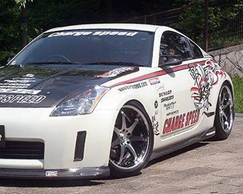 ChargeSpeed Bottom Line FRP Full Lip Kit Nissan 350Z Zenki 03-05 - CS722FLKF