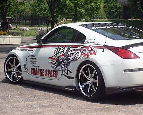 ChargeSpeed Bottom Line Carbon Full Lip Kit Nissan 350Z Zenki 03-05 - CS722FLKC