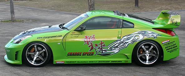 ChargeSpeed GT Wide Body Side Skirts Nissan 350Z Z33 03-08 - CS722SSW