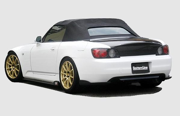 ChargeSpeed Bottom Line FRP Rear Lip Caps Honda S2000 AP1 00-04 - CS330RCF