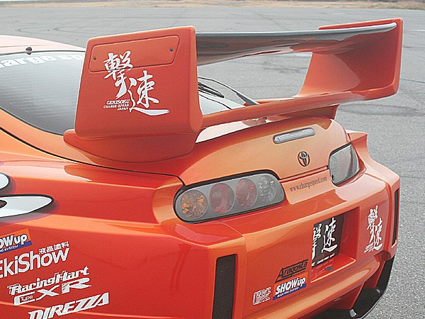 ChargeSpeed Super GT FRP Rear Wing Toyota Supra JZA80 93-98 - CS890RWGT