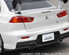 C-West Rear Bumper Mitsubishi EVO X 08-14