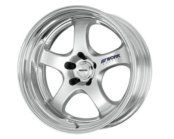 Work Meister S1 R Step Rim Wheel 19x8 - W-S-MR-19X8