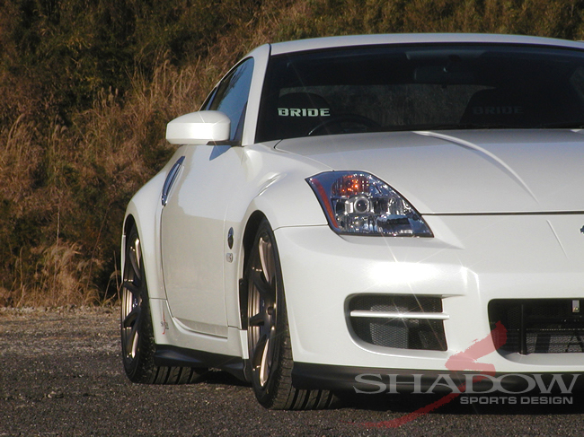 Shadow Front Carbon Under Spoiler Nissan 350Z 03-07 - SSD-CUS